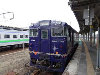 DSC00997