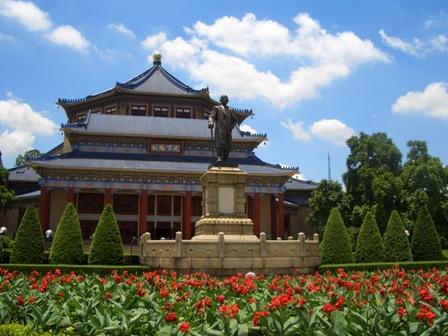 中山記念堂(孫文)