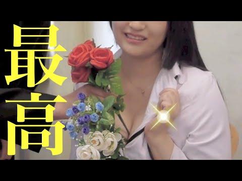 【動画】【制服】巨乳オッパイの谷間で生け花【JK】