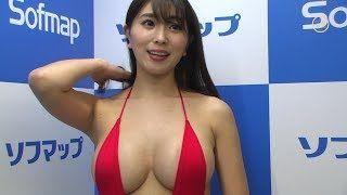 【動画】busty グラビアモデル・森咲智美(89G)が更に大人の女の色香をUpさせ、初のS属性 11th DVD「more...」
