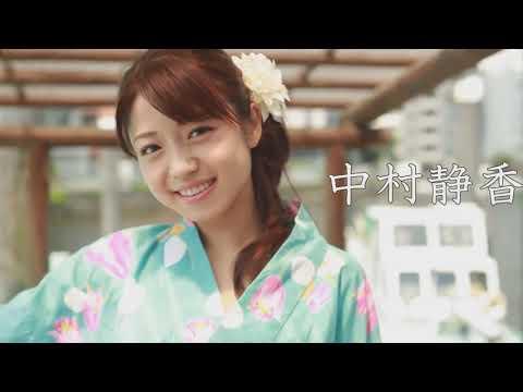 【動画】グラビア巨乳祭り女の子日本人