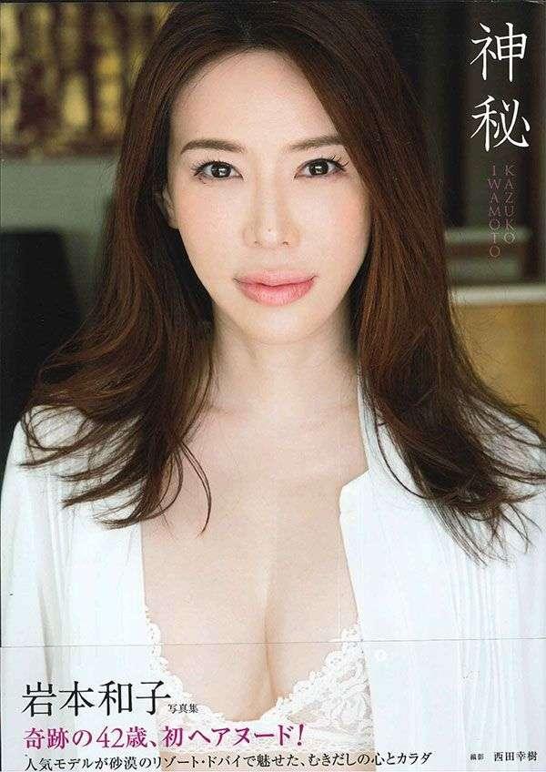 駅で男性を刃物で切り付け逮捕された容疑者は有名グラビアモデルの岩本和子だった