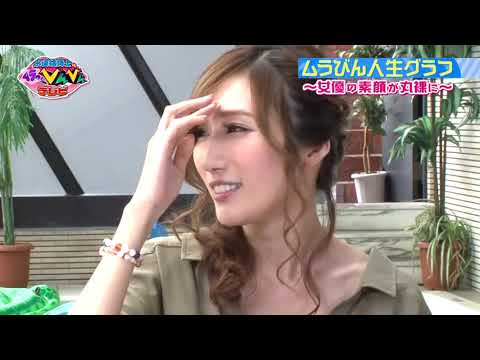 【動画】水道橋博士のムラっとびんびんテレビ#24 ゲスト:JULIA FULL 720p