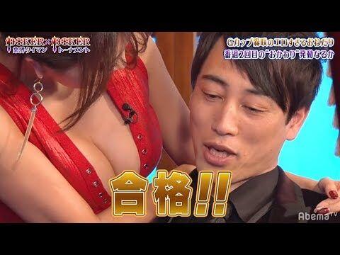 【動画】グラドル・森咲智美がマジシャンを本気で誘惑! 谷間ガン見せで完全ノックアウト!