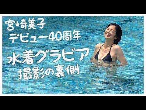 【動画】【お知らせ】人生初のカレンダー撮影と水着グラビアの裏側