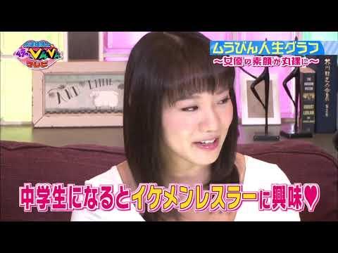 【動画】水道橋博士のムラっとびんびんテレビ#13 ゲスト:澁谷果歩 FULL 720p