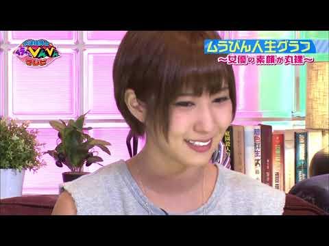 【動画】水道橋博士のムラっとびんびんテレビ#09 ゲスト:湊莉久 FULL 720p