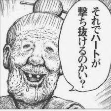 平成最後の奇跡…漫☆画太郎「ババア」衝撃のグラビアデビュー