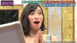 【動画】吉村が夏のクールなお色気グッズをご紹介!エロネットたかし|土曜の夜は尻上がり!「ピーチゃんねる」#54