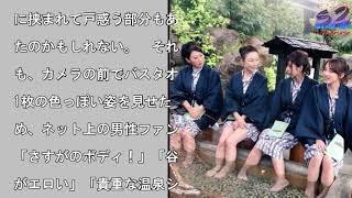 【動画】神乳グラドル・都丸紗也華、初の温泉ロケで谷間チラリ! トークは控えめながらボディの破壊力は抜群