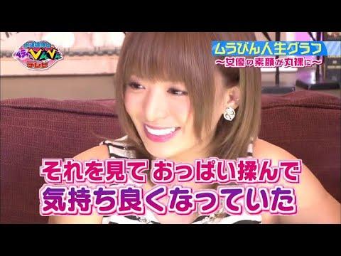 【動画】水道橋博士のムラっとびんびんテレビ#14 ゲスト:星美りか