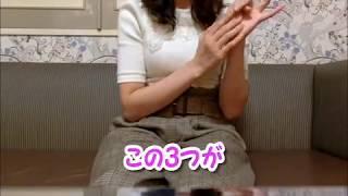 【動画】【求人】まぁやちゃんインタビュー