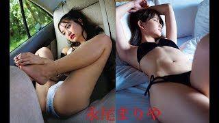 【動画】【AKB48】マブイ! 永尾まりや、刺激的すぎるグラビア!【永尾まりや】