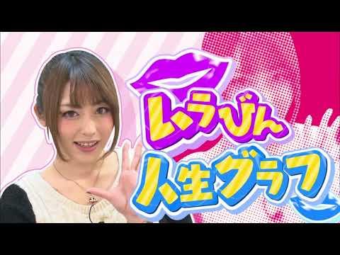 【動画】水道橋博士のムラっとびんびんテレビ#06 ゲスト:桜井あゆ FULL 720p