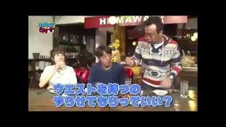 【動画】セクハラ師三村マサカズSグラドル谷澤恵里香 「いま触ったぁー!」