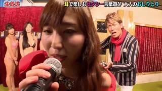 【動画】ピーチゃんねるに塩地美澄が登場