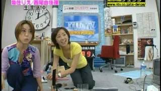 【動画】【高画質】日テレ女子アナ西尾由佳理のおっぱい