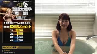 【動画】この素晴らしい谷間に10万を!【賞金総額20万円争奪戦にグラビアアイドル参戦!】
