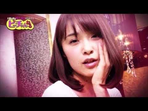 【動画】ちょっとエッチな120分間♡|土曜の夜は尻上がり!「ピーチゃんねる」 【By Chihayafuru】