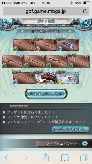 b051459d.jpg