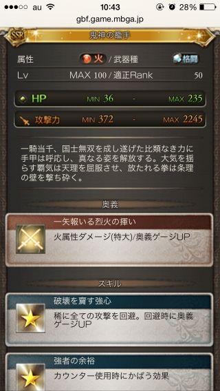 b3a57e5f.jpg