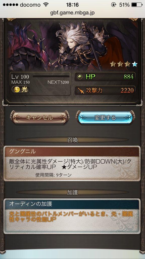 b797e9df.jpg