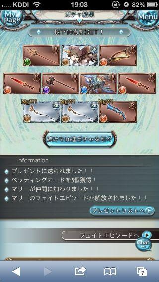 b7f63a6f.jpg