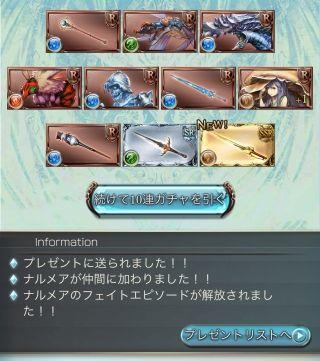 bc7204a3.jpg
