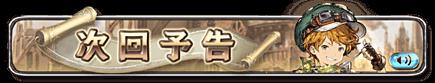 banner_event_trailer