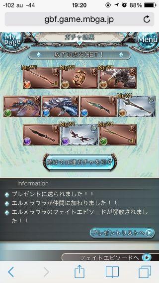 f76cae5a.jpg