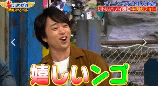 【文春砲】櫻井翔さん、小川彩佳アナを捨ててとんでもないことをしてしまうwwwww※画像あり