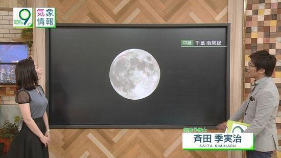 NHK桑子真帆アナ(32)の最新ロケットおっぱいがエチエチすぎるwwwwwwww※画像あり