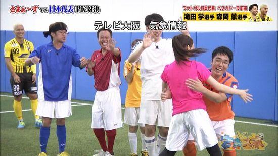 【悲報】矢島舞美さん、オッサンに抱き着かれてしまうwwwww※画像あり