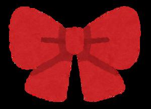 fashion_ribbon1_red