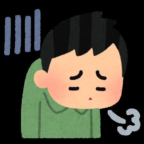 gakkari_tameiki_man (5)