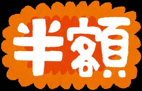 pop_hangaku (3)