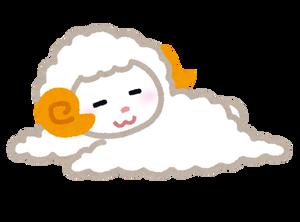 eto_hitsuji_sleep (2)
