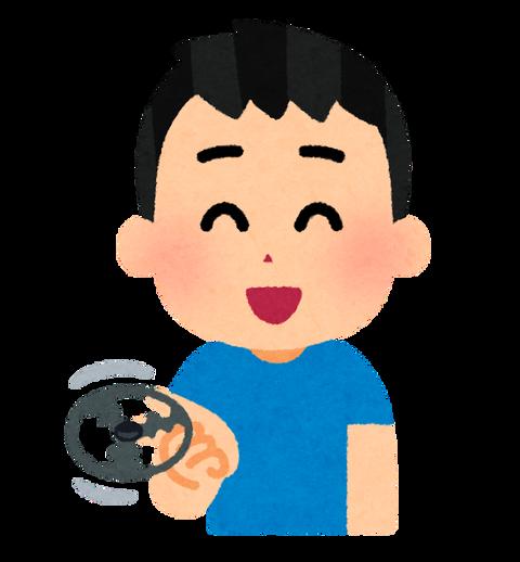 toy_hand_spinner_boy
