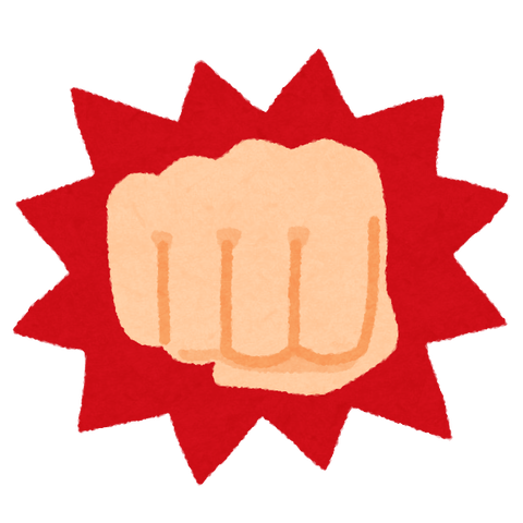 body_punch_hand_red (1)