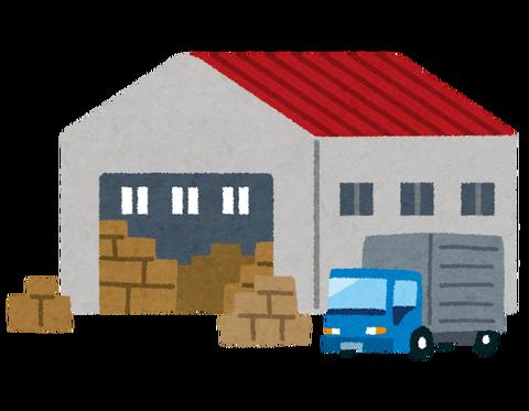 souko_building (3)