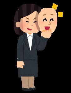 kamen_warui_businesswoman (1)