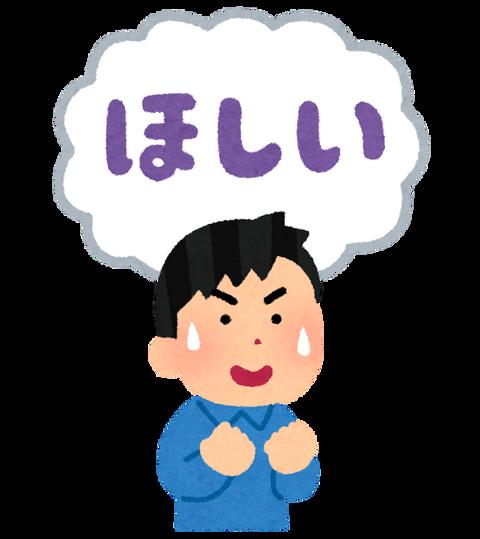butsuyoku_man (1)