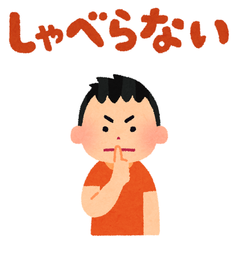 okashimo3_syaberanai