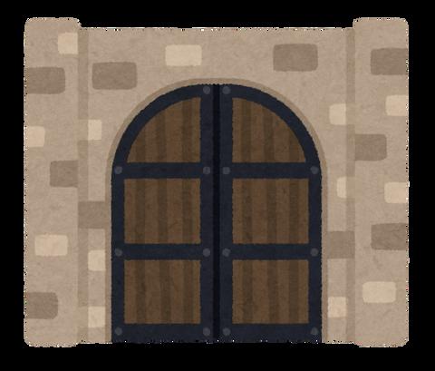 mon_gate_western_close
