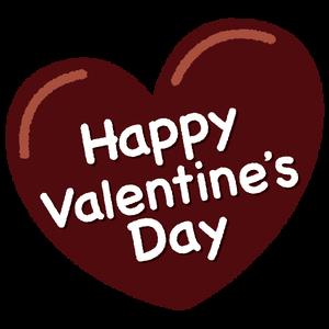 illustkun-02272-moji-valentine (2)