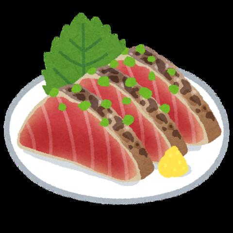 sashimi_katsuo_tataki