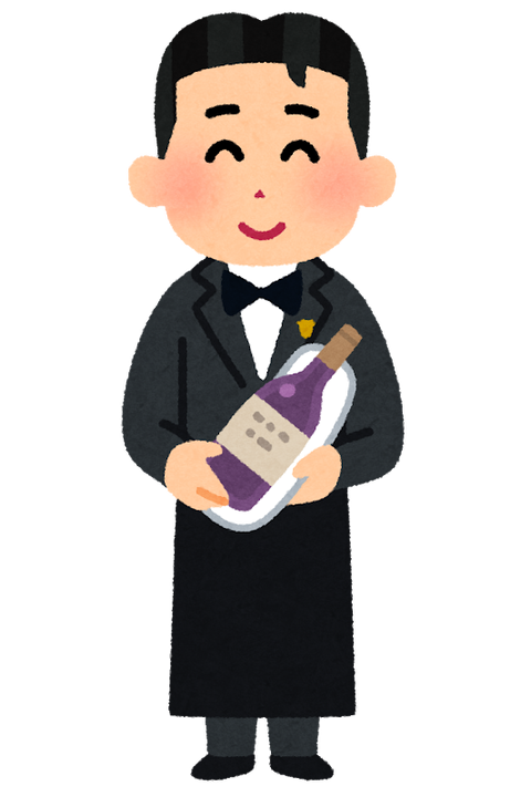 job_sommelier_man