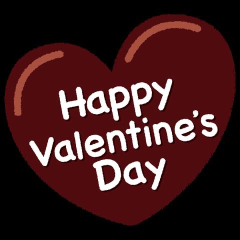 illustkun-02272-moji-valentine (1)