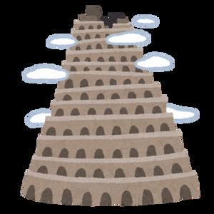 landmark_tower_babel (2)
