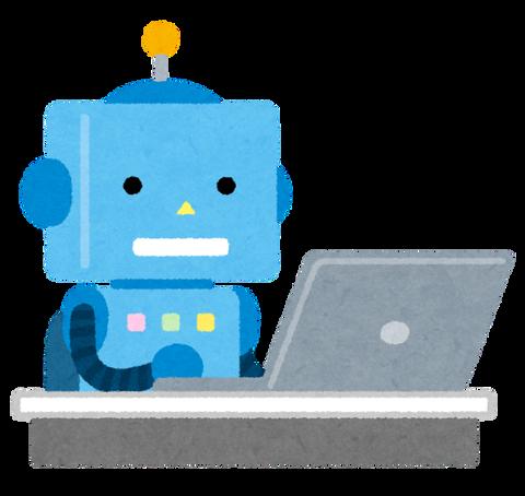 ai_computer_sousa_robot (1)